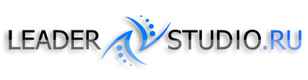 Дизайн студия сайтов ЛИДЕР. Изготовление сайтов