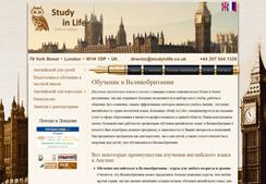 Leaderstudio.Ru Создание и продвижение web-сайтов: Study In Life - Изучение английского языка за рубежом