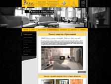 Leaderstudio.Ru Создание и продвижение web-сайтов: Ремонт квартир в Краснодаре.