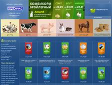Leaderstudio.Ru Создание и продвижение web-сайтов: корпоративный портал/интернет-магазин компании Премикс. Нормы и рационы кормления коров. Премиксы. Гепатопротектор