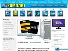 Leaderstudio.Ru Создание и продвижение web-сайтов: Интернет-магазин и информационнаый сайт Компьютерного Центра КОМПЛИТ. Продажа компьютерной техники. Компьютерные аксессуары. Лицензионные программы.